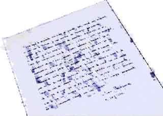 20090521133352-letras-de-canciones.jpg